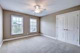 1129 Cattail Point Point - Photo 26