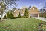 121 Rose Trace Court - Photo 1