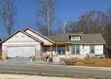 1601 Meadow Creek Lane - Photo 1