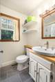 5428 Fort Henry Drive - Photo 42