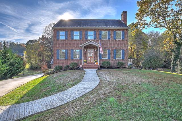125 Meadow Court, Gray, TN 37615 (MLS #9901777) :: Conservus Real Estate Group