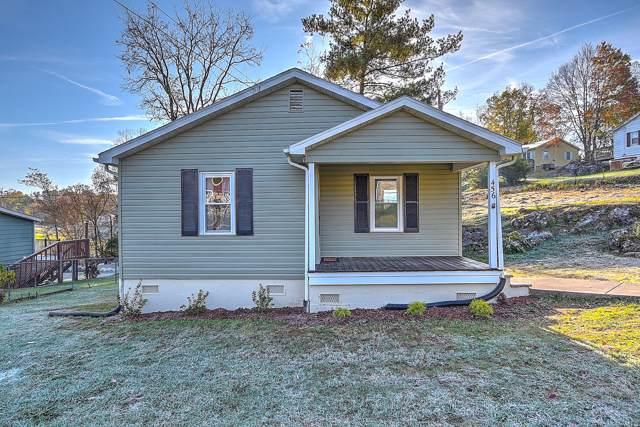 456 Oak Grove Road, Johnson City, TN 37615 (MLS #9901877) :: Bridge Pointe Real Estate