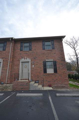 1105 E. 8Th Avenue #5, Johnson City, TN 37601 (MLS #9902002) :: Bridge Pointe Real Estate