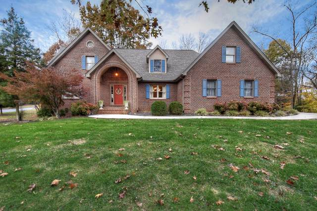 100 Lake Harbor Drive, Johnson City, TN 37615 (MLS #9902148) :: Bridge Pointe Real Estate