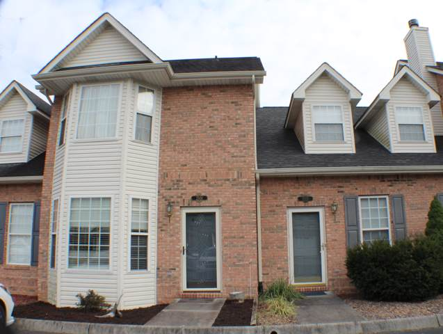 2504 Cloister Lane, Kingsport, TN 37660 (MLS #9902290) :: Conservus Real Estate Group