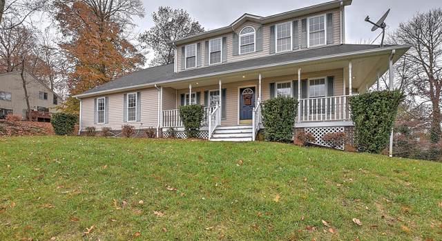 1616 Strawberry Lane, Johnson City, TN 37604 (MLS #9902309) :: Highlands Realty, Inc.