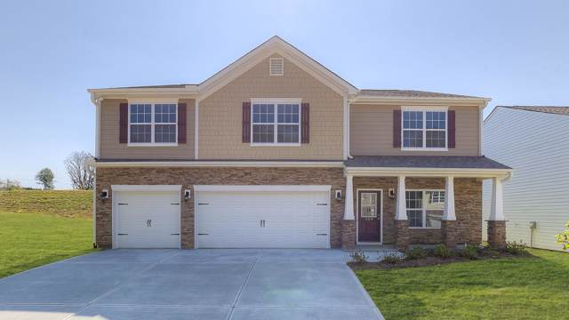 2049 Egret Lane, Piney Flats, TN 37686 (MLS #9902429) :: Conservus Real Estate Group