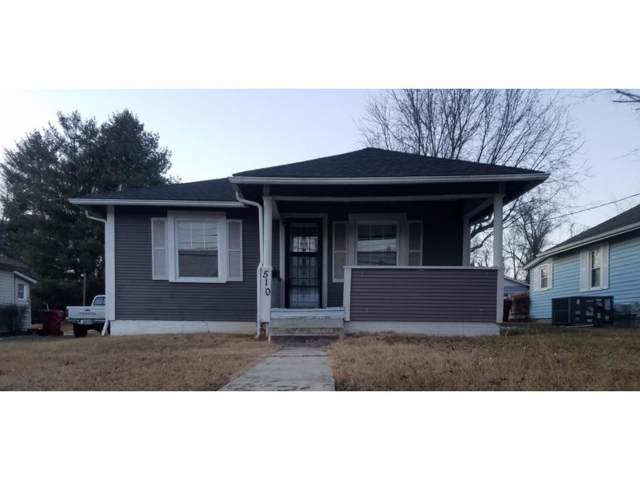 510 University Parkway, Johnson City, TN 37601 (MLS #9902541) :: Conservus Real Estate Group