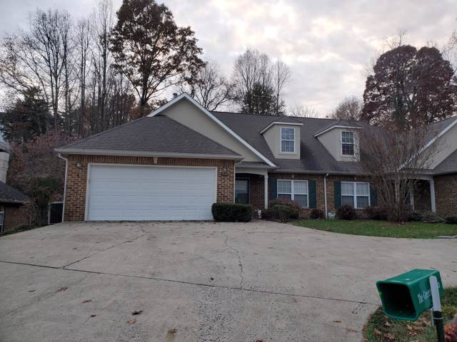 1824 Cottage Drive None, Greeneville, TN 37745 (MLS #9902548) :: Highlands Realty, Inc.