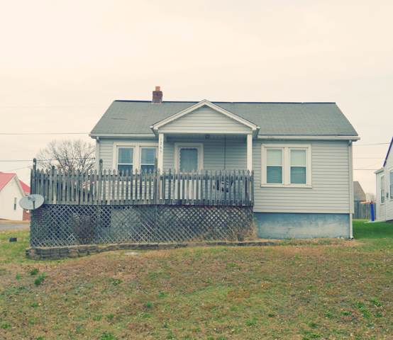 1265 Sullivan Court, Kingsport, TN 37664 (MLS #9902560) :: Highlands Realty, Inc.