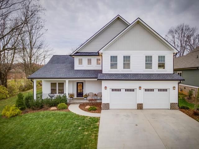 203 Riverwatch Circle, Kingsport, TN 37660 (MLS #9902618) :: Conservus Real Estate Group