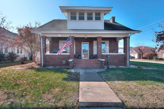 304 Catawba Street, Erwin, TN 37650 (MLS #9902641) :: Bridge Pointe Real Estate