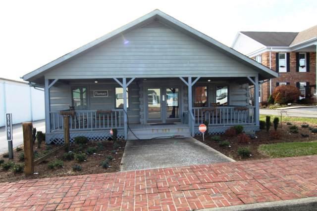 129 Main Street, Mountain City, TN 37683 (MLS #9902727) :: Conservus Real Estate Group