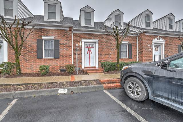 400 Sunset Drive K-53, Johnson City, TN 37604 (MLS #9903051) :: Conservus Real Estate Group