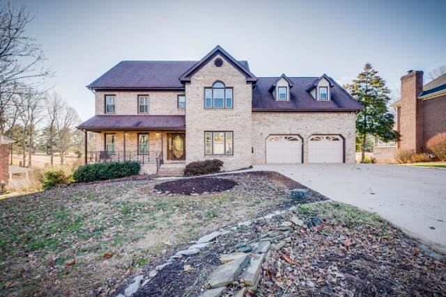 220 Park Ridge Court, Kingsport, TN 37664 (MLS #9903064) :: Highlands Realty, Inc.