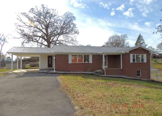 215 Ricker Avenue, Greeneville, TN 37743 (MLS #9903088) :: Highlands Realty, Inc.