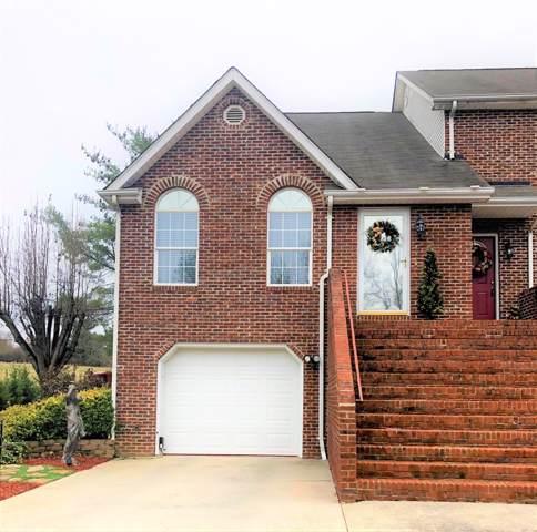1831 Oakland Avenue #1, Johnson City, TN 37601 (MLS #9903194) :: Bridge Pointe Real Estate
