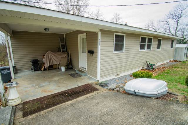 582 Bays View Court, Kingsport, TN 37660 (MLS #9903356) :: Highlands Realty, Inc.