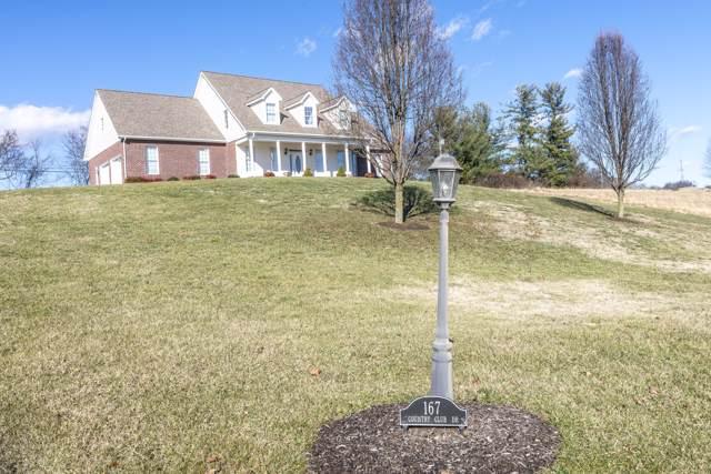 167 Country Club Drive, Abingdon, VA 24211 (MLS #9903475) :: Highlands Realty, Inc.