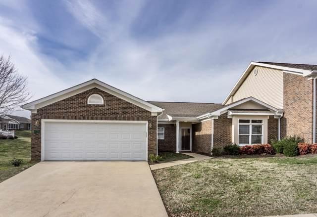 201 Regency Parke ., Greeneville, TN 37745 (MLS #9903506) :: Highlands Realty, Inc.