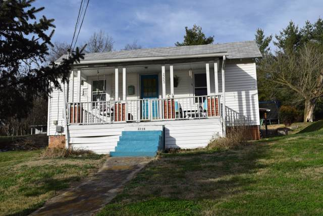 2228 Netherland Inn Road, Kingsport, TN 37660 (MLS #9903565) :: Highlands Realty, Inc.