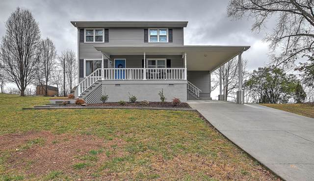 4020 Black Oak Drive, Kingsport, TN 37660 (MLS #9903660) :: Highlands Realty, Inc.