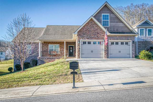 2815 Wallace Court, Kingsport, TN 37664 (MLS #9903668) :: Conservus Real Estate Group