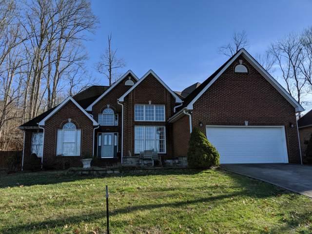1202 Lake Ridge Square, Johnson City, TN 37601 (MLS #9903669) :: Highlands Realty, Inc.