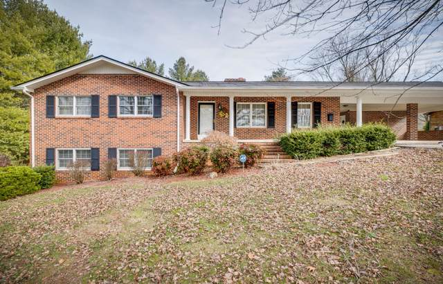 183 Cedar Crest Circle, Rogersville, TN 37857 (MLS #9903821) :: Conservus Real Estate Group