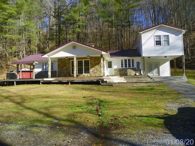9210 Orby Cantrell Highway, Pound, VA 24279 (MLS #9903827) :: Bridge Pointe Real Estate
