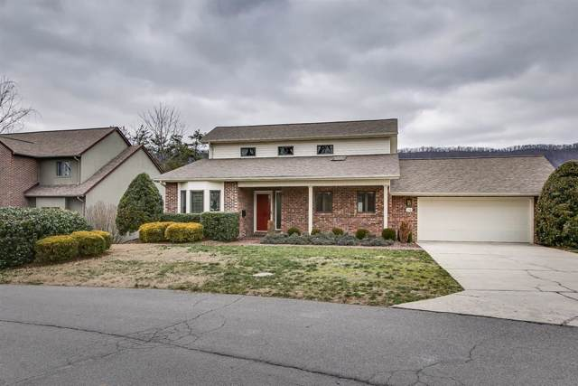 158 Aston Place Place, Kingsport, TN 37660 (MLS #9903845) :: Highlands Realty, Inc.