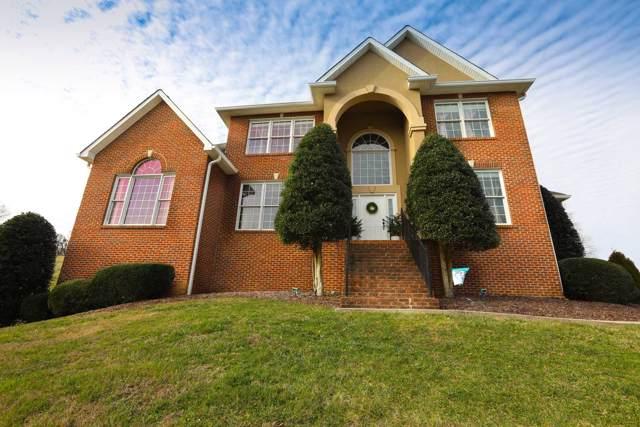 1398 Cattail Point, Johnson City, TN 37601 (MLS #9903861) :: Conservus Real Estate Group