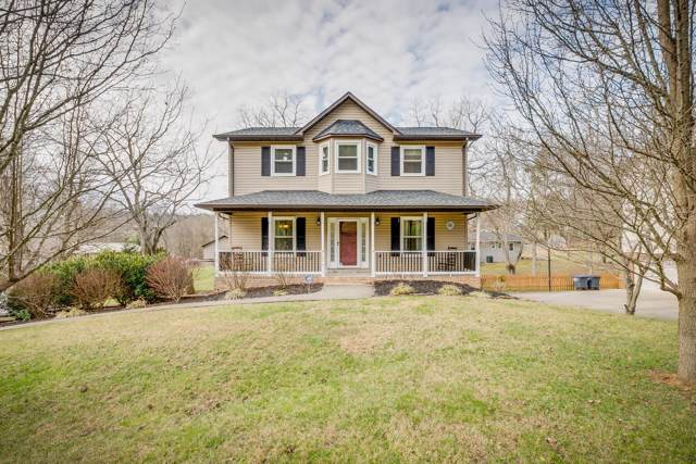 1042 Cooks Valley Road, Kingsport, TN 37664 (MLS #9903927) :: Bridge Pointe Real Estate