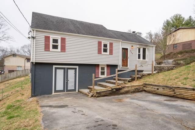 340 Sneed Hill Road, Elizabethton, TN 37643 (MLS #9903989) :: Bridge Pointe Real Estate