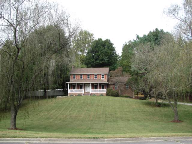 604 Live Oak Ct, Johnson City, TN 37615 (MLS #9904217) :: Conservus Real Estate Group