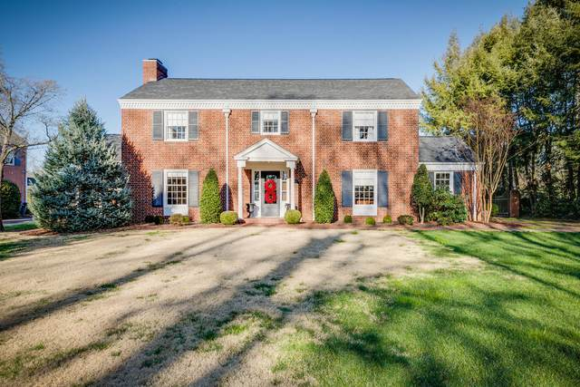 1316 Watauga Street, Kingsport, TN 37660 (MLS #9905022) :: Highlands Realty, Inc.