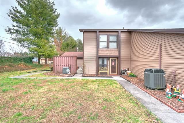 515 Pilgrim Court B, Johnson City, TN 37601 (MLS #9905570) :: Highlands Realty, Inc.
