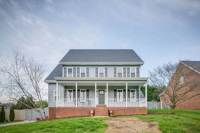 1262 Morning Dove Drive, Kingsport, TN 37663 (MLS #9906478) :: Highlands Realty, Inc.