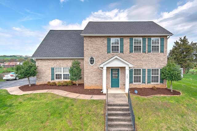 122 Azalea Rdg Ridge, Johnson City, TN 37601 (MLS #9906508) :: Bridge Pointe Real Estate