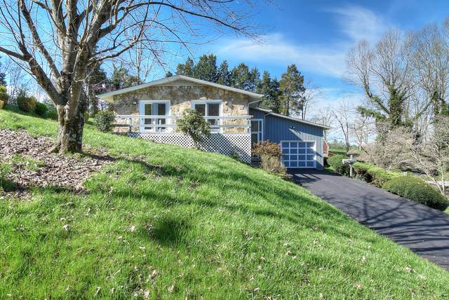 3829 Telstar Drive, Kingsport, TN 37664 (MLS #9906724) :: Highlands Realty, Inc.