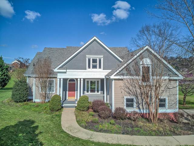 932 Waterstone Circle, Greeneville, TN 37743 (MLS #9906742) :: Highlands Realty, Inc.