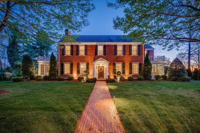 1261 Watauga Street, Kingsport, TN 37660 (MLS #9906927) :: Conservus Real Estate Group