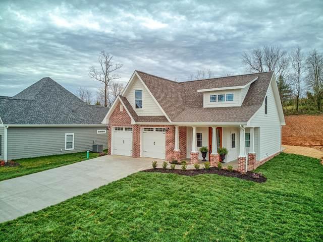 511 Villa Lane, Greeneville, TN 37745 (MLS #9908537) :: The Baxter-Milhorn Group