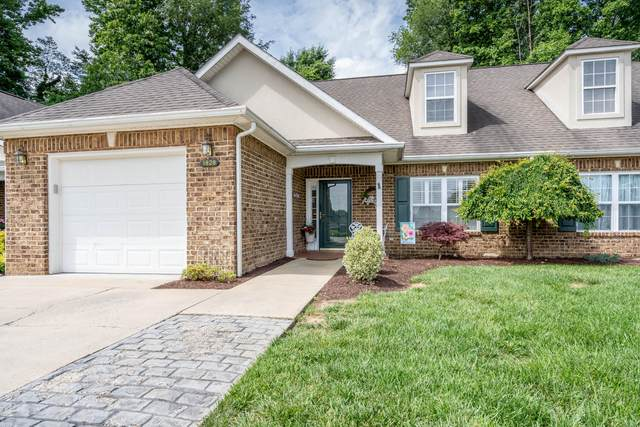 1828 Cottage Drive ., Greeneville, TN 37745 (MLS #9908619) :: Highlands Realty, Inc.