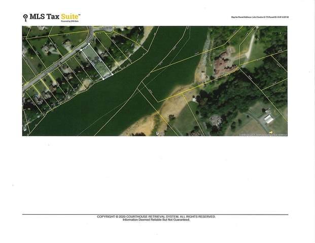 246 Lake Meadow Drive, Gray, TN 37615 (MLS #9908879) :: Tim Stout Group Tri-Cities