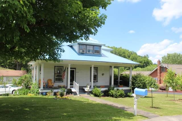 232 Ida Lane Lane, Clintwood, VA 24228 (MLS #9908981) :: Bridge Pointe Real Estate