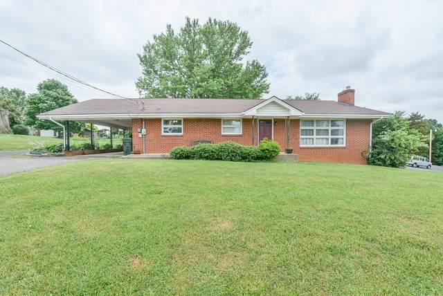 5095 Roan Street, Johnson City, TN 37615 (MLS #9909833) :: Highlands Realty, Inc.