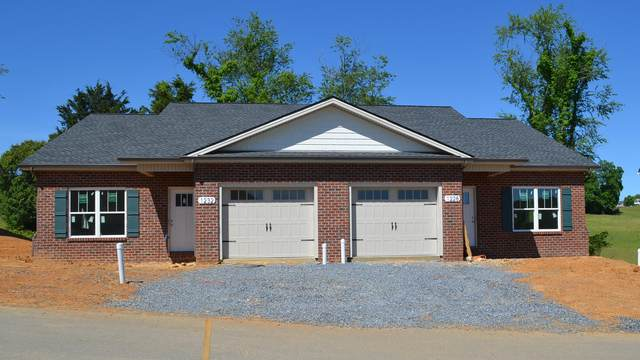 1232 Lemongrass Drive #1232, Jonesborough, TN 37659 (MLS #9910193) :: Tim Stout Group Tri-Cities