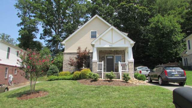 2216 Hiwassee Drive, Kingsport, TN 37664 (MLS #9911339) :: Conservus Real Estate Group