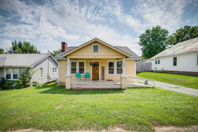 1257 Center Street, Kingsport, TN 37660 (MLS #9911545) :: Bridge Pointe Real Estate